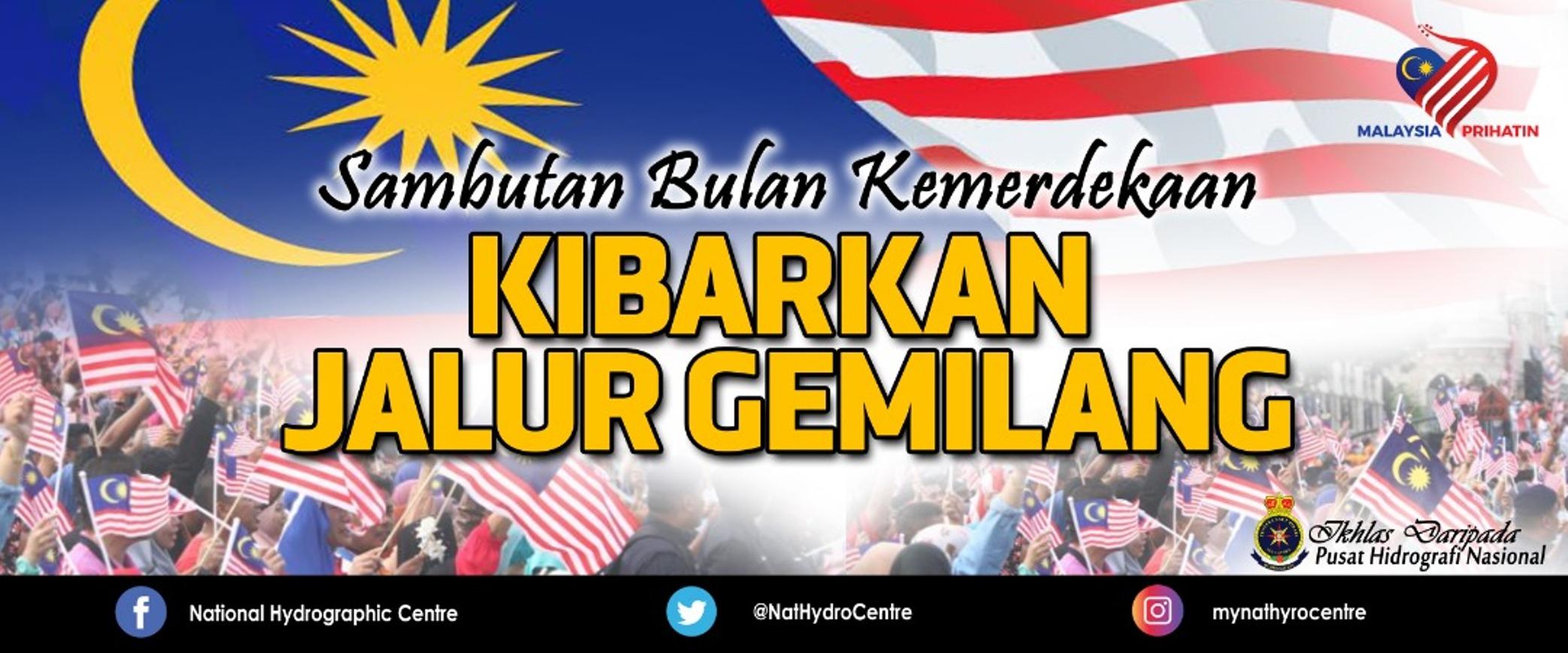 Sambutan Bulan Kemerdekaan Malaysia
